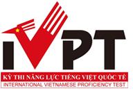 iVPT 国際ベトナム語能力試験
